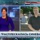 Vene reporter saab otsesaates rusikaga näkku