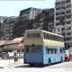 Kowloon walled city (22 pilti + video)