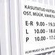 C-Komando vs. Autojärelmaks24 (ALM Invest OÜ)