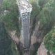 Maailm kõrgeim välilift Hiinas viib sind 326m kõrgusele kalju otsa